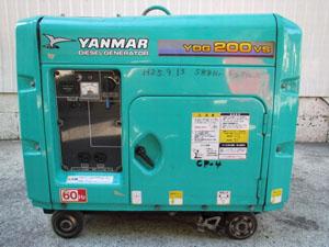 ヤンマー(YANMAR)発電機