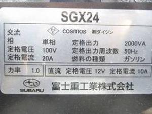 スバル(富士重工業)発電機 型式