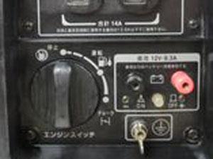 新ダイワ(シンダイワ)発電機 スイッチ異常なし