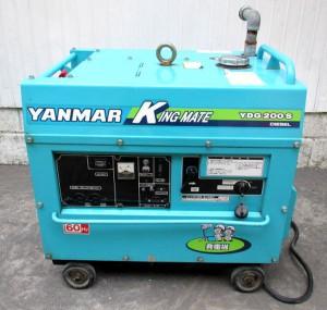YDG200s