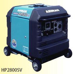 エアーマン HP2800SV