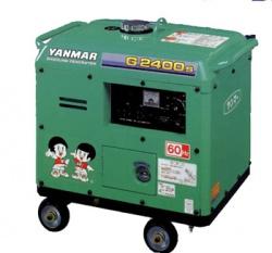 ヤンマー ガソリンエンジン発電機 G2400S